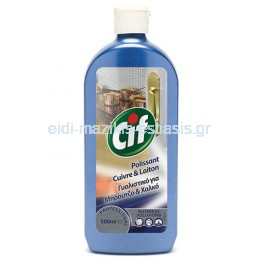 Cif Brass & Copper Polish 500ml