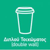 Διπλού Τοιχώματος (2wall) (11)