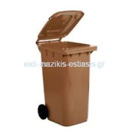 Κάδος Απορριμμάτων με Ρόδες 120lt ΒΑΡΙΑΣ  ΧΡΗΣΗΣ   Πλαστικός 10kg ,Δ: 55x50x95cm  με Χειρολαβή Επαγγελματικός/Κήπου Καφέ