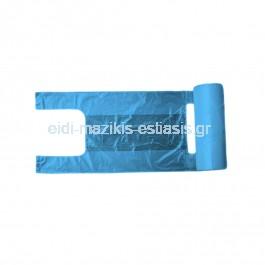Ρολό 200 Σακούλεs / Τσάντες Φανελάκι 25+13 X 37cm Μπλε