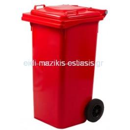 Κάδος Απορριμμάτων με Ρόδες 120lt ΒΑΡΙΑΣ  ΧΡΗΣΗΣ   Πλαστικός 10kg ,Δ: 55x50x95cm  με Χειρολαβή Επαγγελματικός/Κήπου Κόκκινος