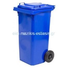 Κάδος Απορριμμάτων με Ρόδες 120lt ΒΑΡΙΑΣ  ΧΡΗΣΗΣ   Πλαστικός 10kg ,Δ: 55x50x95cm  με Χειρολαβή Επαγγελματικός/Κήπου Μπλε