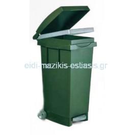 Κάδος Απορριμμάτων 80lt Πλαστικός Επαγγελματικός/Οικιακός, Με Πεντάλ-Ρόδες-Πλαστικό Στεφάνι, Πράσινος.
